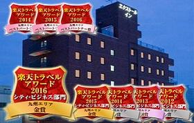 ◆繁華街の真ん中◆手作り味噌汁が嬉しい朝食◆全室32インチ大型テレビ