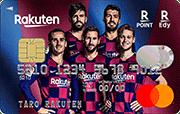 楽天カード FCバルセロナプレイヤーデザイン