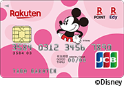 楽天PINKカード(ミッキーマウス デザイン)