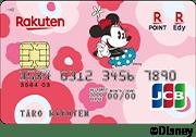 楽天PINKカード(ミニーマウス デザイン)