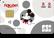 楽天カード ミッキーマウス デザイン