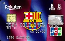 楽天カード FCバルセロナエンブレムデザイン