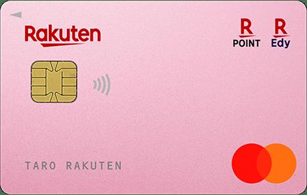Img card 02 pinkcard master