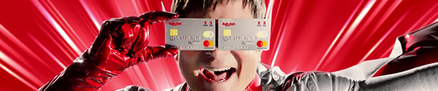 楽天カードはポイントが貯まりやすいのでおすすめ【ポイ活】