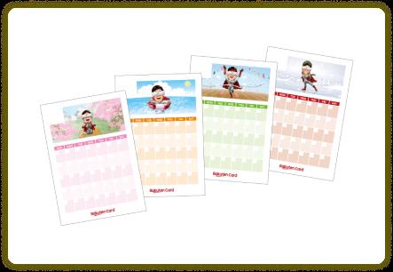 楽天カードマン 手作りカレンダー
