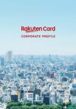 Rakuten Card CORPORATE PROFILE