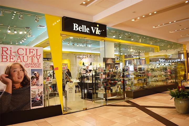 Belle Vie Hawaii (ベルヴィーハワイ) 外観