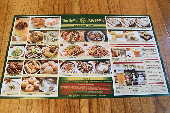 メニュー表は写真入りなので料理が一目で分かる