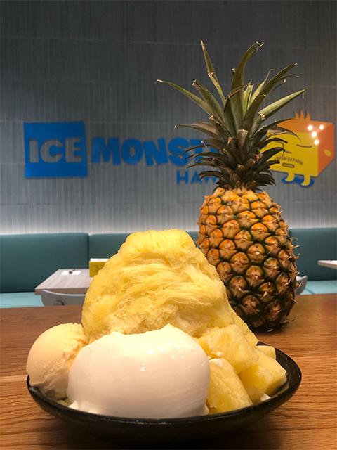 アイスモンスター パイナップルかき氷