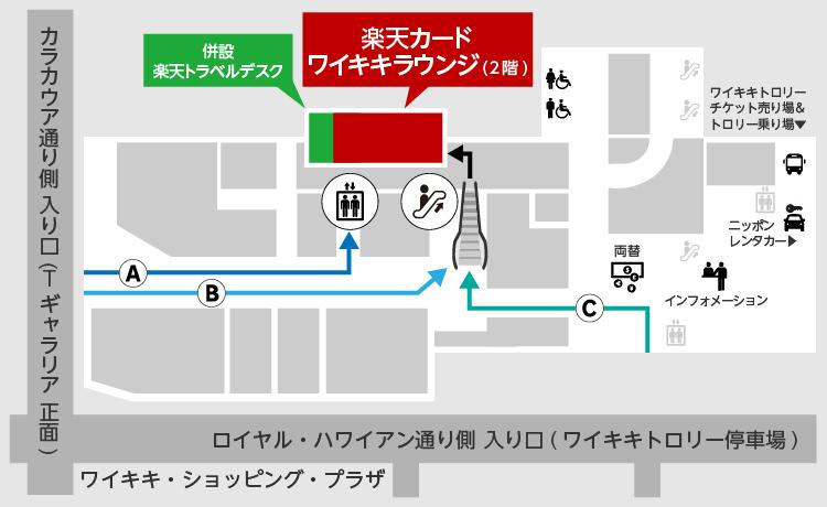 T ギャラリア ハワイ by DFS フロアマップ(1階)