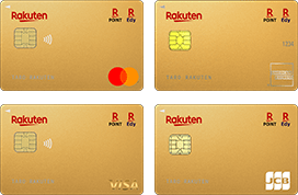楽天プレミアムカード会員様がご利用いただけるラウンジ紹介 楽天カード
