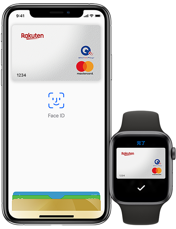 楽天カード Apple Pay登場