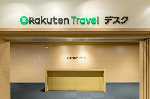 Rakuten Travel デスク