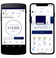 楽天Edyアプリ(Android/iOS)